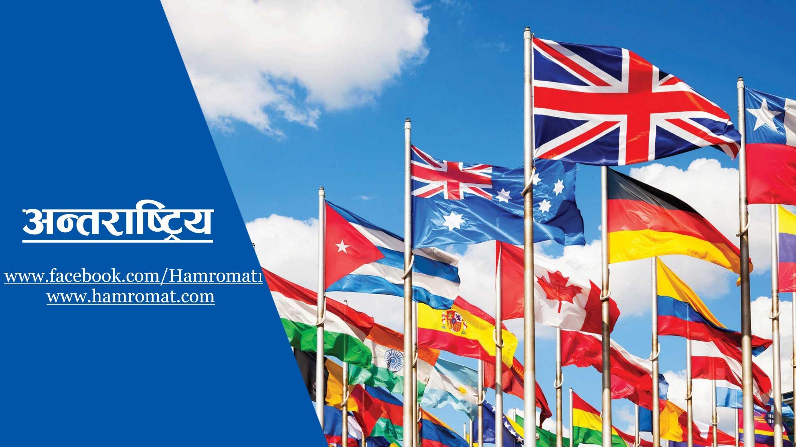 विदेशमा रहेका नागरिक नेपाल फर्किने क्रम जारी
