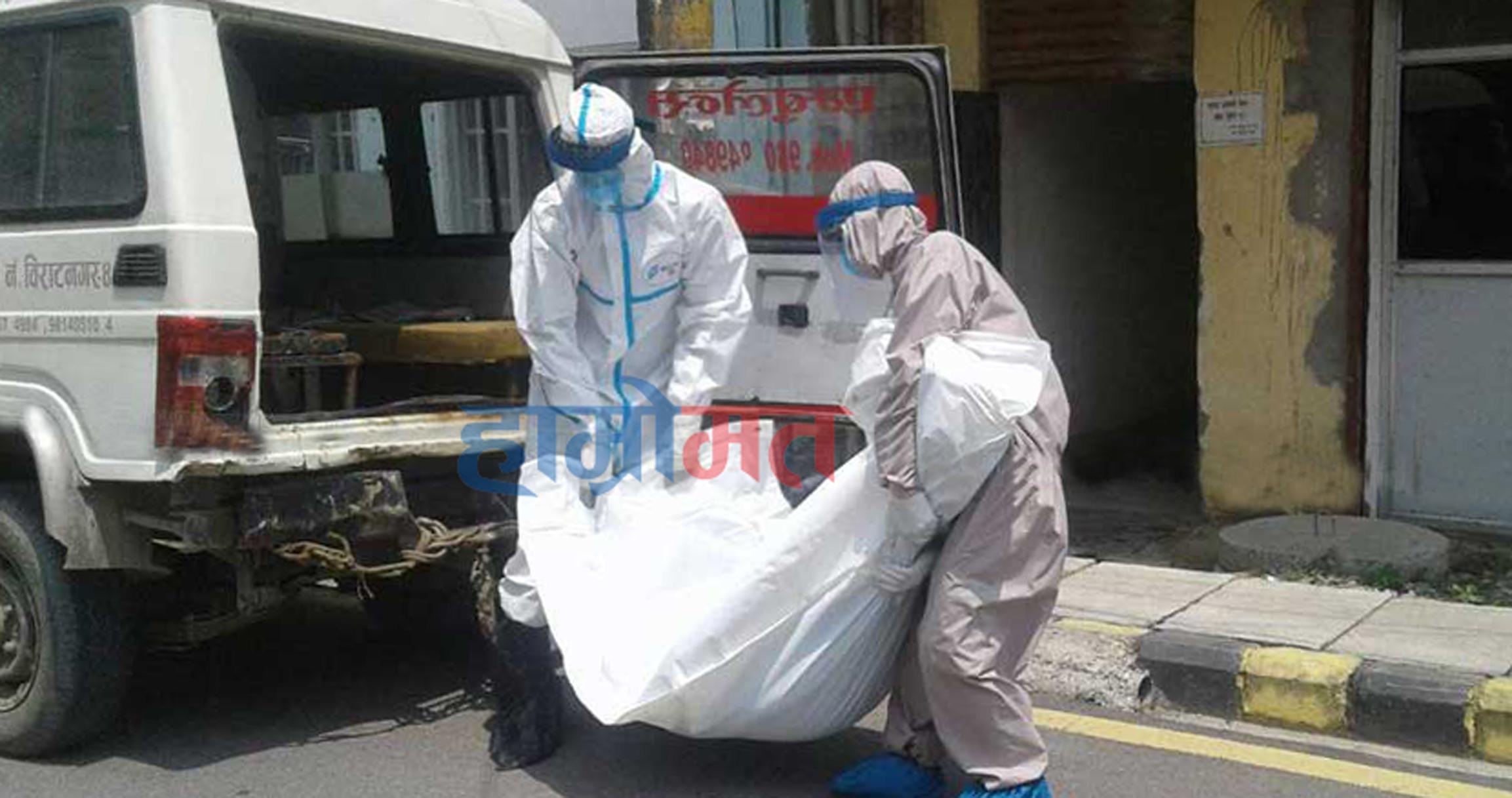 कोरोनाबाट २४ घण्टामा तीन महिलाको मृत्यु