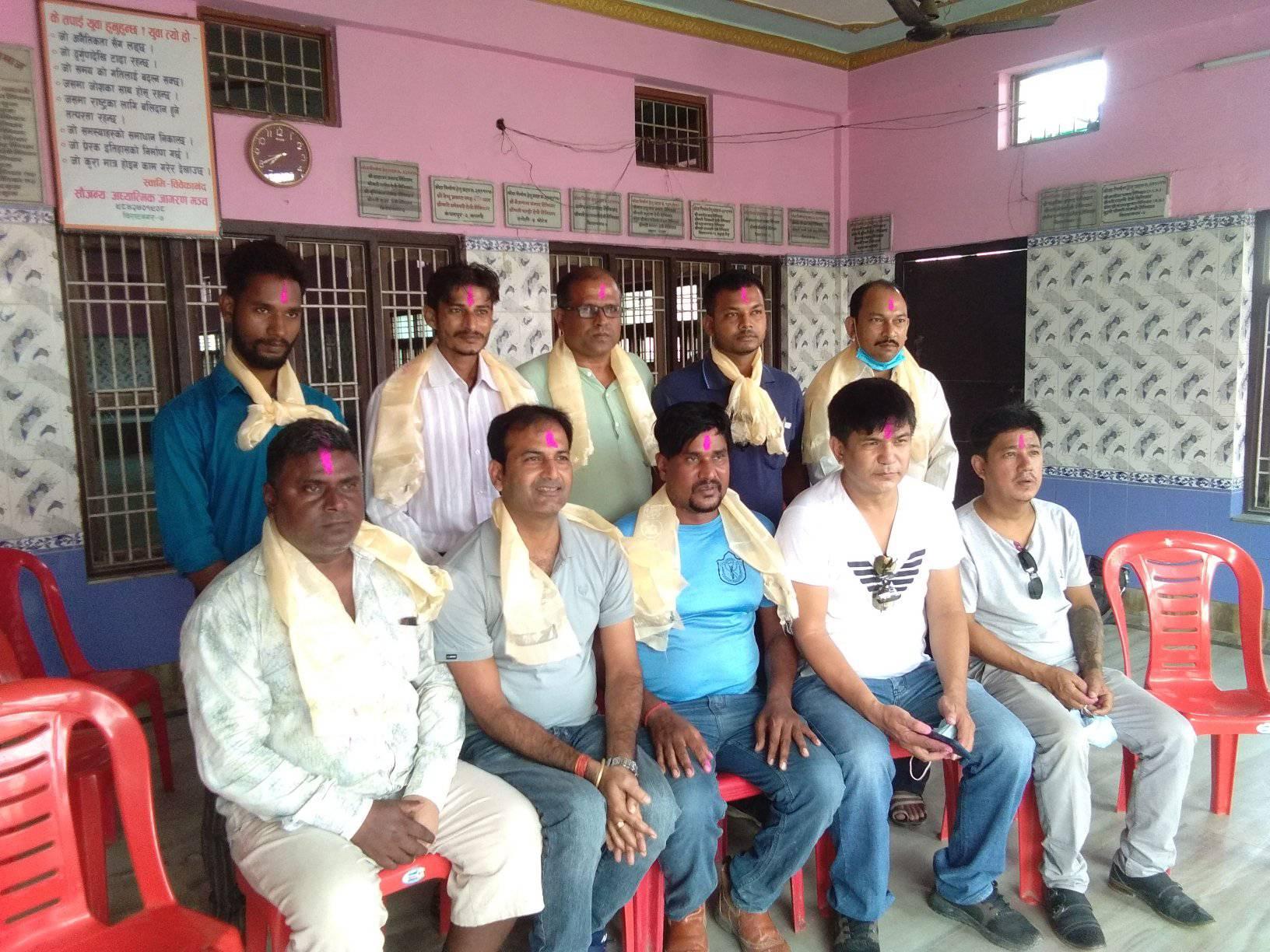 मैथिली चलचित्रकर्मी संघ गठन