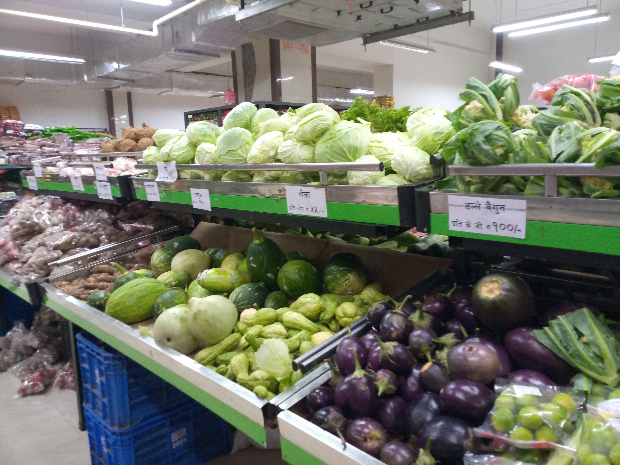 तरकारीको मूल्यमा मनपरी : सस्तोको प्रचार गर्ने सुपरमार्केटमा महंगो मूल्य