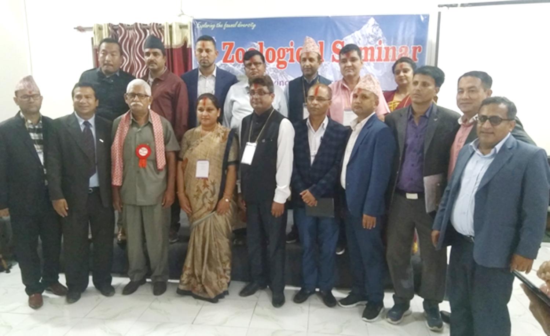 जुलोजिकल सोसाइटीको प्रदेश समिति गठन